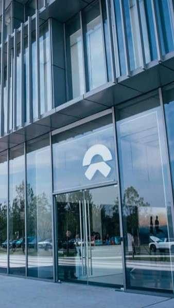 NIO aandelen kopen - Vestiging Hefei